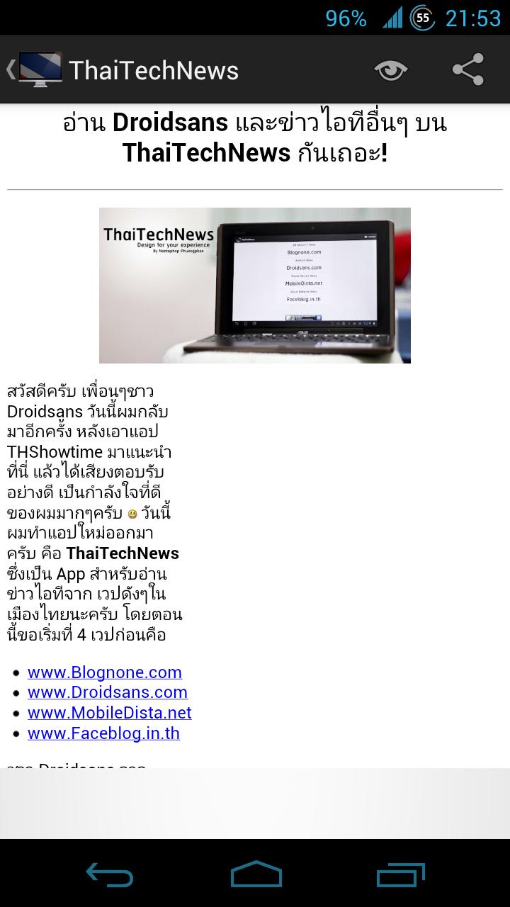 sites default files proposals text
