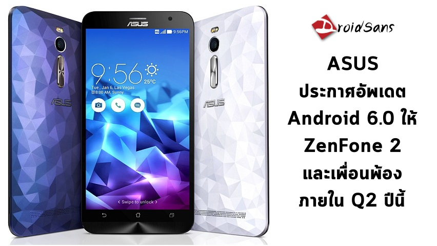 ASUS Android 60 Marshmallow ZenFone 2