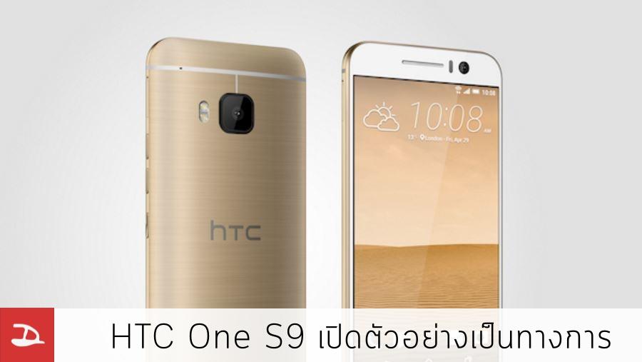 DroidSans - HTC