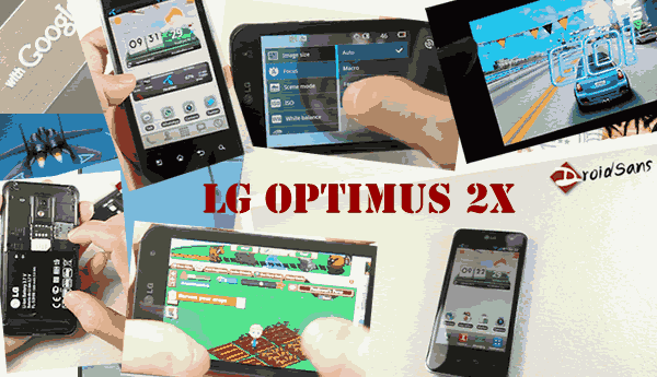 Review] LG P990 Optimus 2X