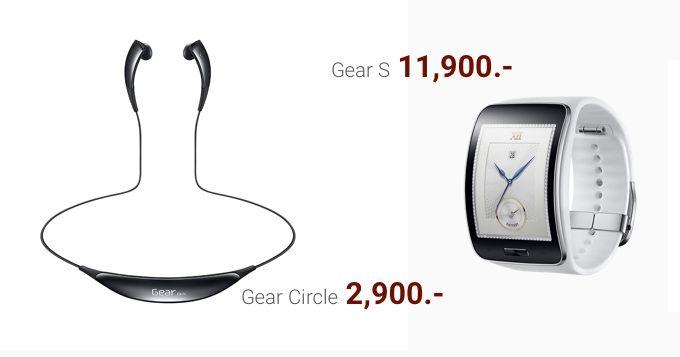 เปิดราคา Gear S 11,900 บาทและ Gear Circle 2,900 บาท