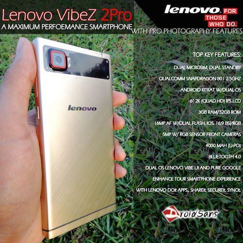 Review : รีวิว Lenovo Vibe Z2 Pro สุดยอดสมาร์ทโฟนจอ 6 นิ้ว