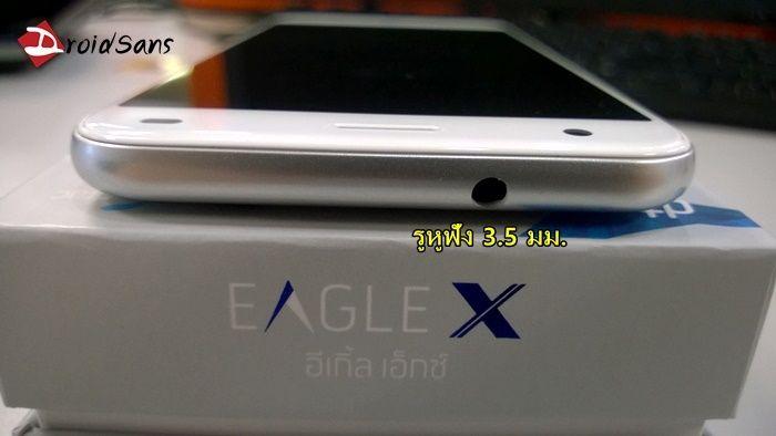 dtac-eagle-x-design-05.jpg
