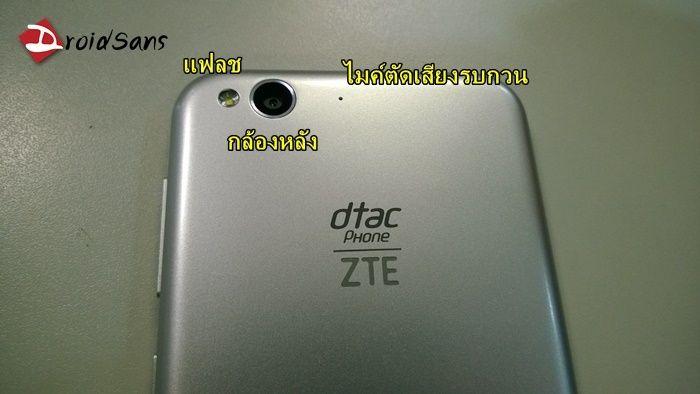 dtac-eagle-x-design-11.jpg