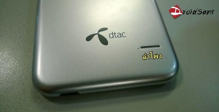 dtac-eagle-x-design-12.jpg