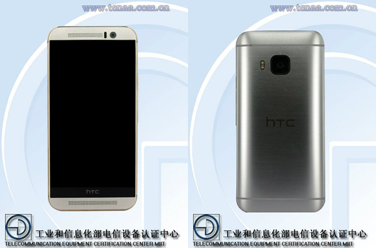 หลุดภาพและสเปค HTC One M9e ผ่าน TENAA ลดสเปคมาลุยตลาดกลาง ...