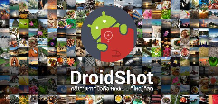 DroidShot