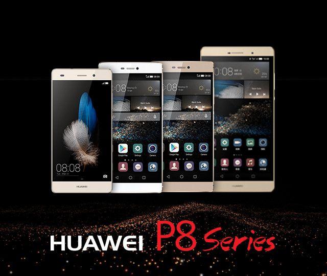 huawei-p8lite-intro.jpg