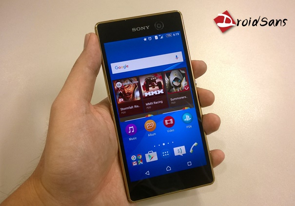 sony-xperia-m5-preview13.jpg