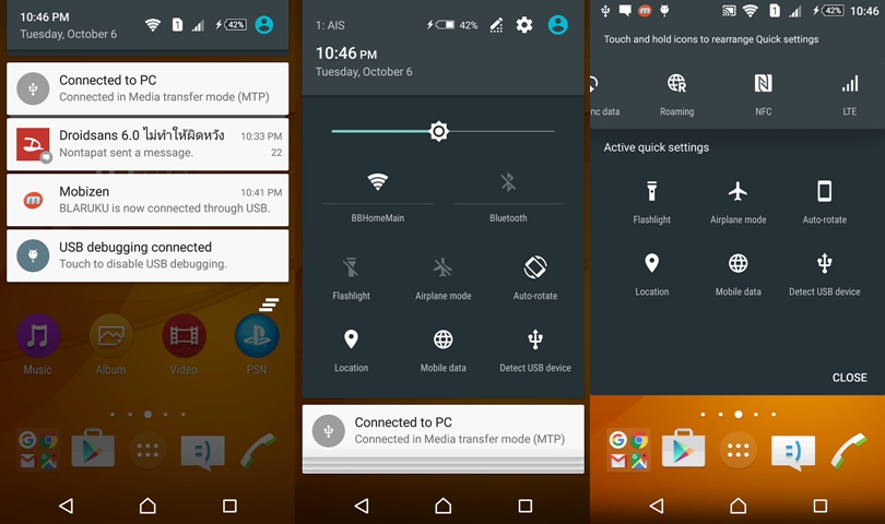sony-xperia-m5-review-software10.jpg