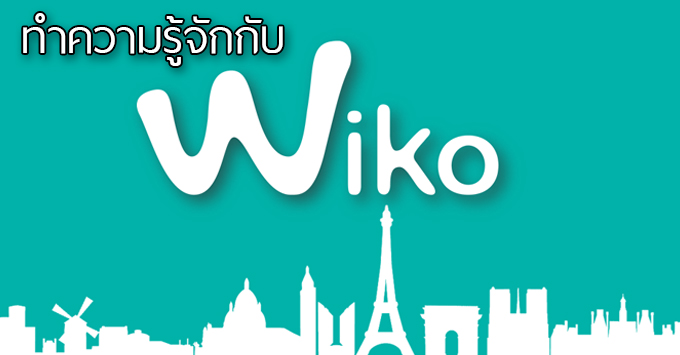 wiko-intro.jpg