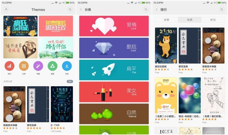 xiaomi-redmi-note-3-review-software03.jpg