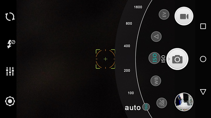 wiko-u-feel-review-camera02.jpg