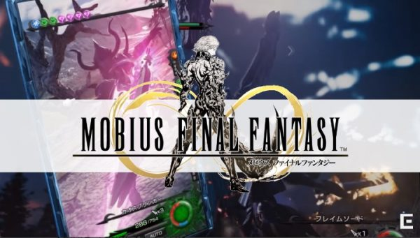 how to play mobius finjal fantasy fullscrween