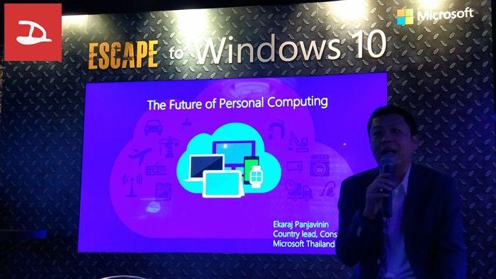windows-10-anniversary-update-01.jpg