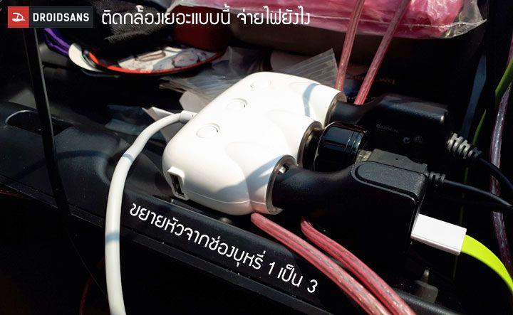 dashcam_2_e.jpg