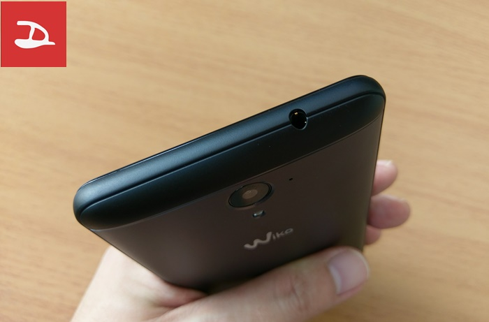 wiko-ufeel-fab-preview-hardware04.jpg