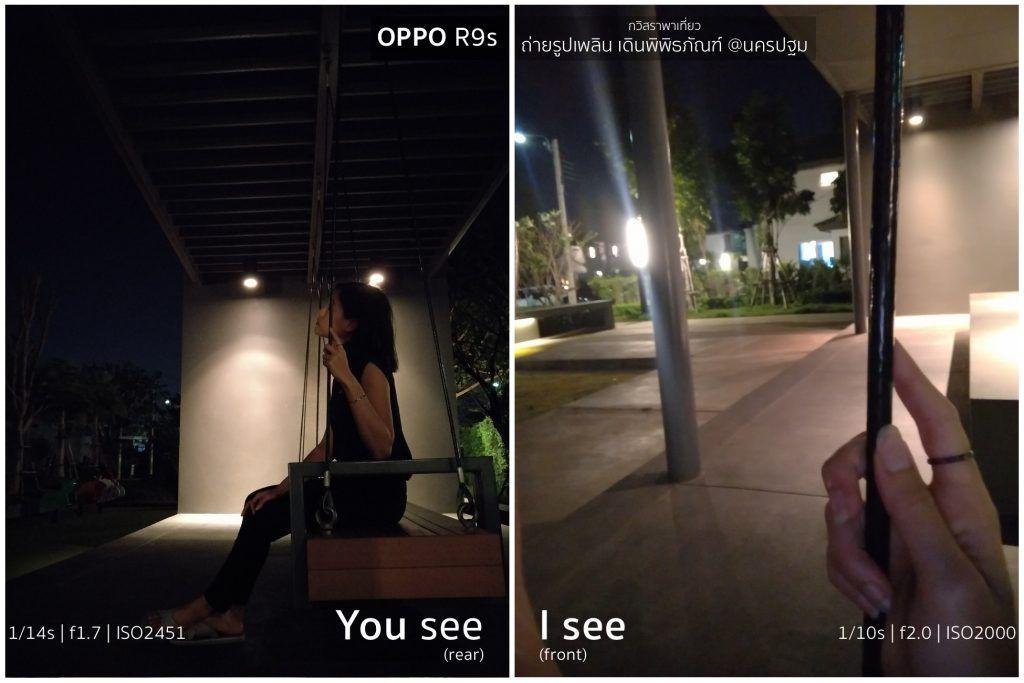 กวิสราพาเที่ยวกับ Oppo R9s ภาพกลางคืน