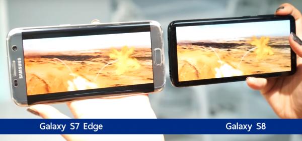 เทียบหน้าจอ S7 Edge (16:9) vs S8 (18.5:9)