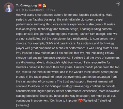 Huawei P10 / P10 Plus มีการใช้หน่วยความจำคนละชนิดจริง