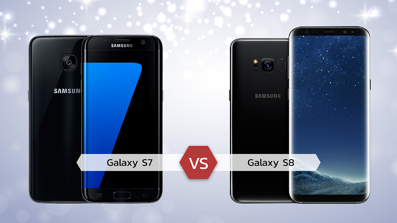 เปรียบเทียบ Galaxy S8 vs Galaxy S7