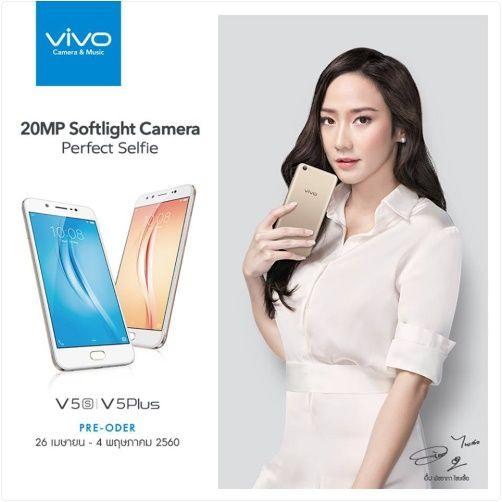 vivo-v5s-preorder