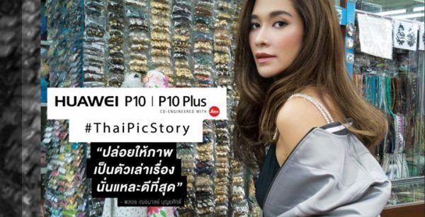 #thaipicstory