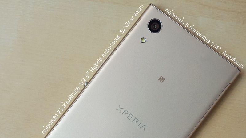 สเปคกล้อง Xperia XA1