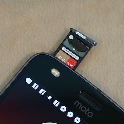moto Z2 Play : 2 SIM + MicroSD slots