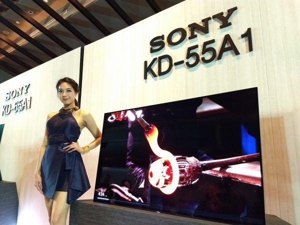 ราคา Sony BRAVIA A1 รุ่น 55 นิ้ว