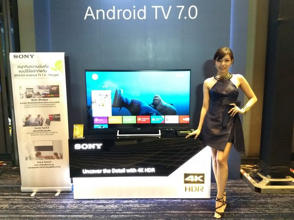 Android TV 7.0 on Sony BRAVIA