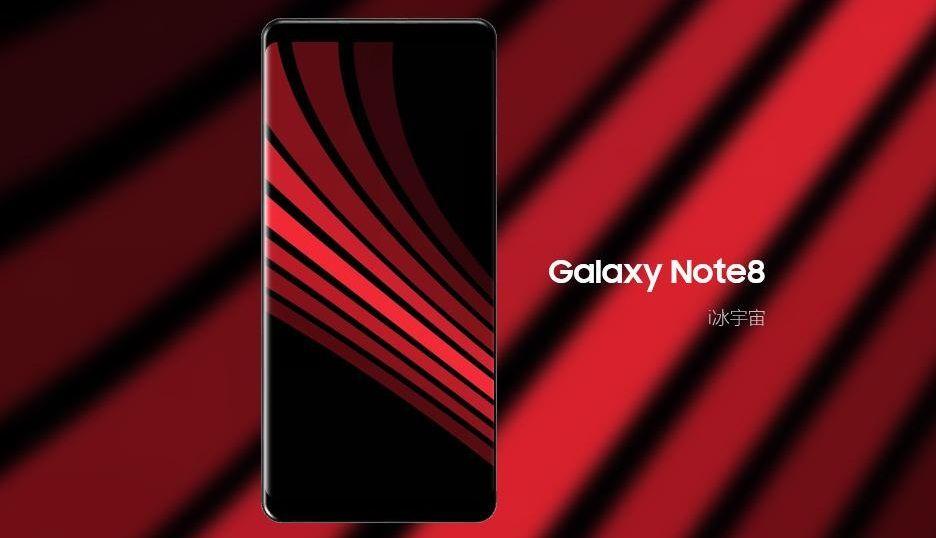 Samsung-Galaxy-Note-8-Press-Render.jpg