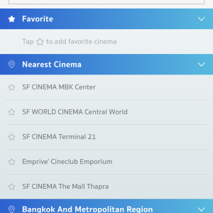 SF Cinema City - List