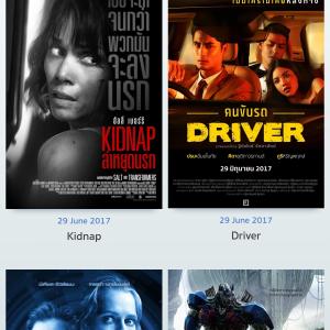 SF Cinema City - Movies