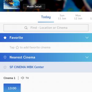 SF Cinema City - time