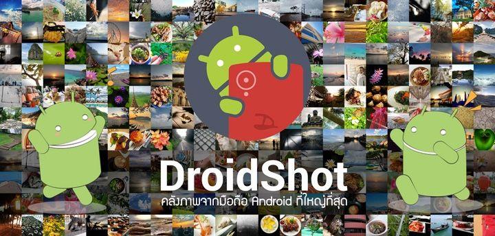 DroidShot Cover