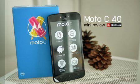 Moto C 4G