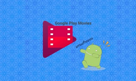 Google Play Movies - Droidsans