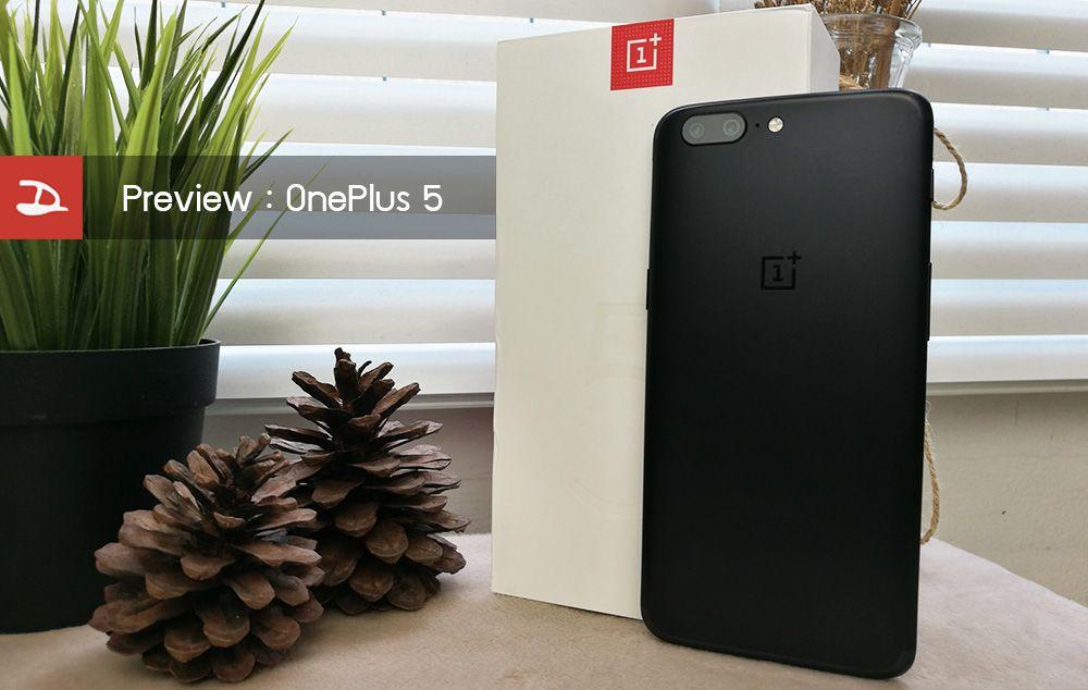 OnePlus-5-Mobile Scores - DxOMark