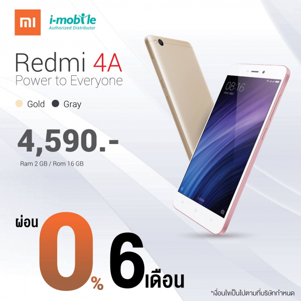 redmi-4a-review-end