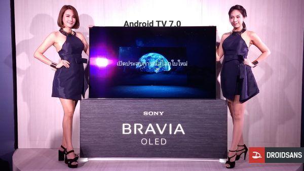 เปิดตัว Sony BRAVIA A1 Series และ Line-up 2017