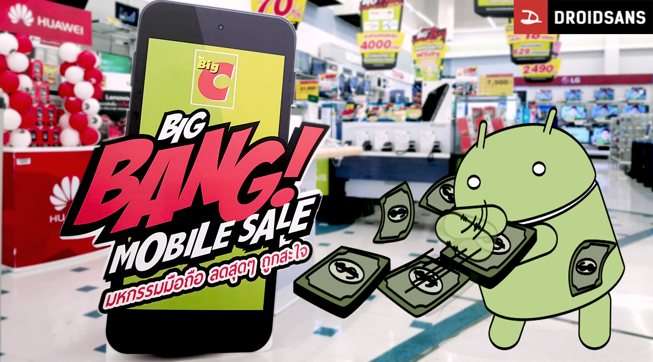 BigC-cover.png