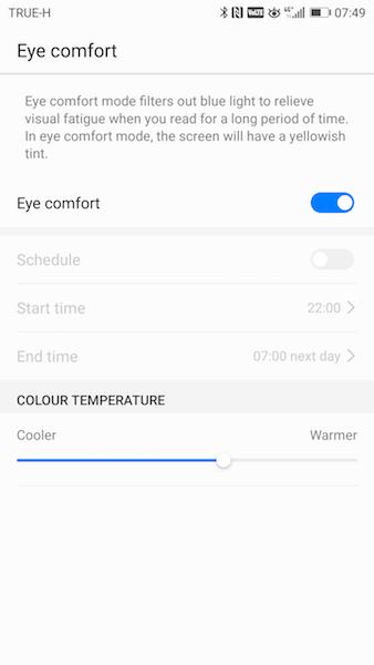 Huawei Eye Comfort