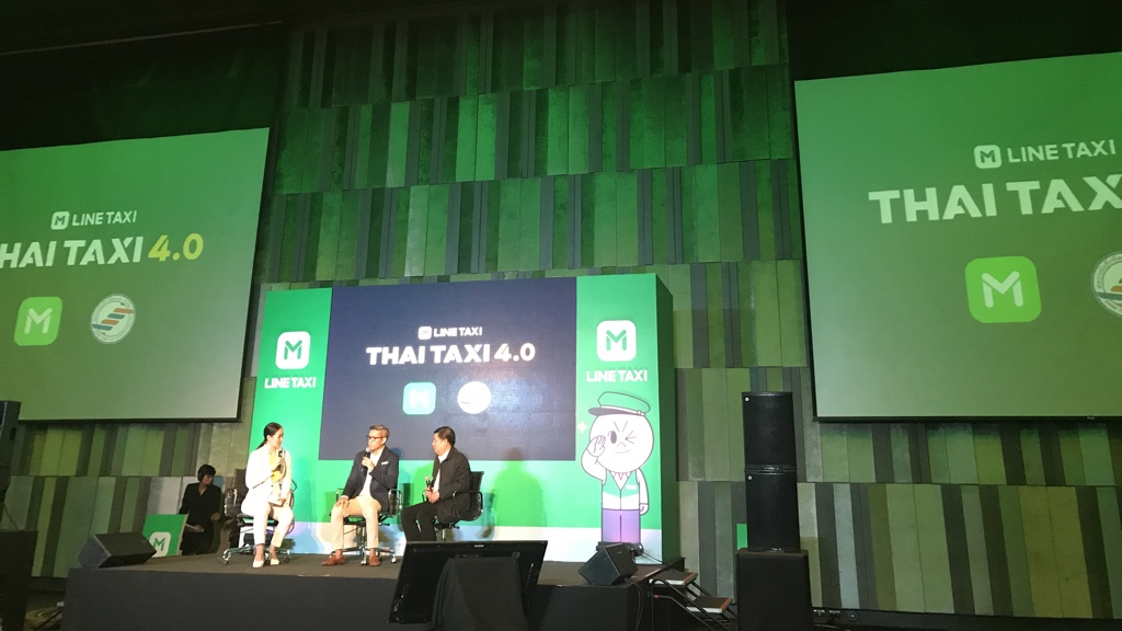 LINE MAN - Thai Taxi 4.0 Announcement