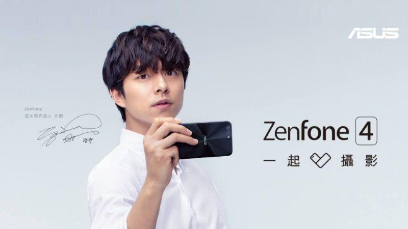 Asus-ZenFone-4.jpg