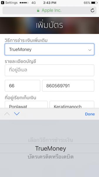 truemoney on Apple ID