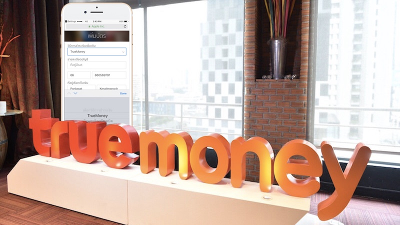 Truemoney is now iOS Official Payment