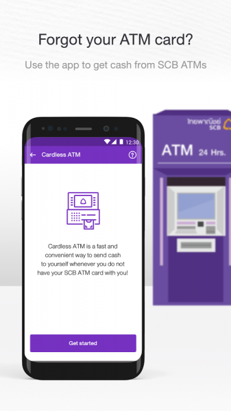 scb easy : atm card free