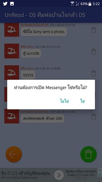 unread-app-14