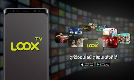 LOOX TV cover